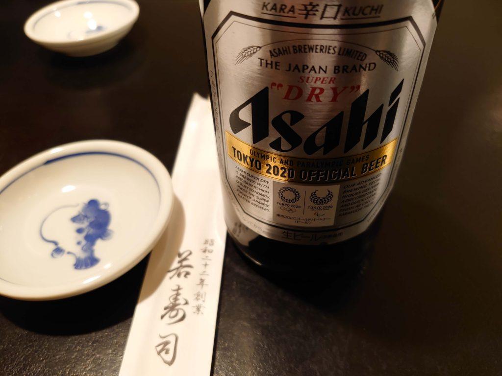 田町 若寿司
