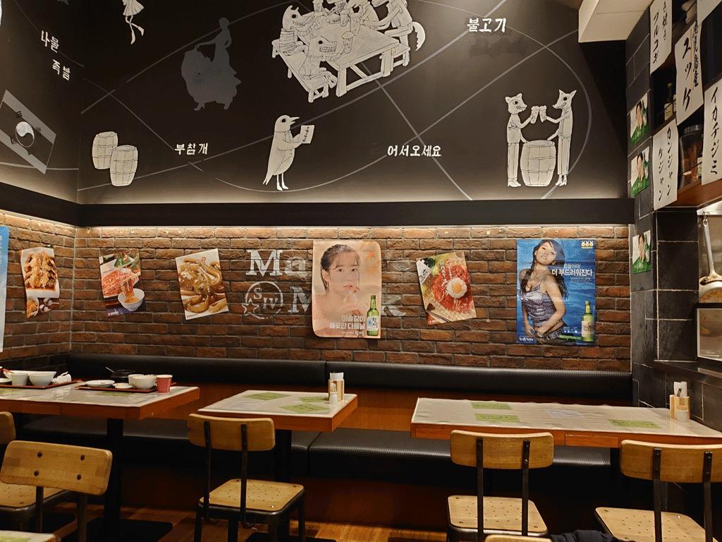 ムスブ田町 韓国料理「ボクデン」